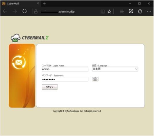 cybermail1