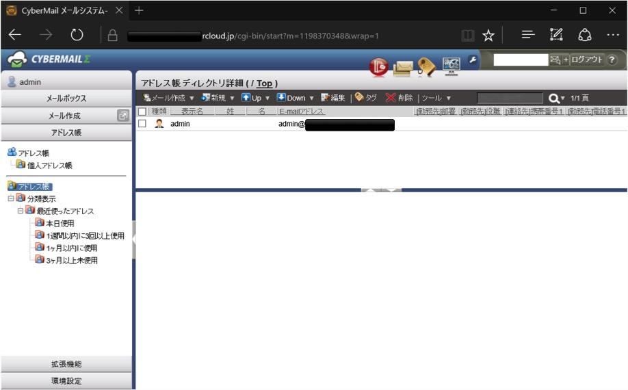 cybermail5