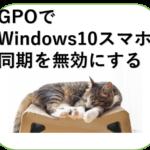 Thumbnail of post image 076